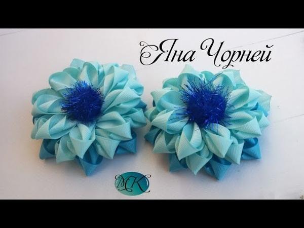 Новые цветочки из лент мк канзаши / nuevas flores de cinta / new flowers from ribbons