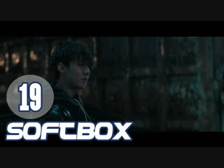 [Озвучка SOFTBOX] Докго 19 серия