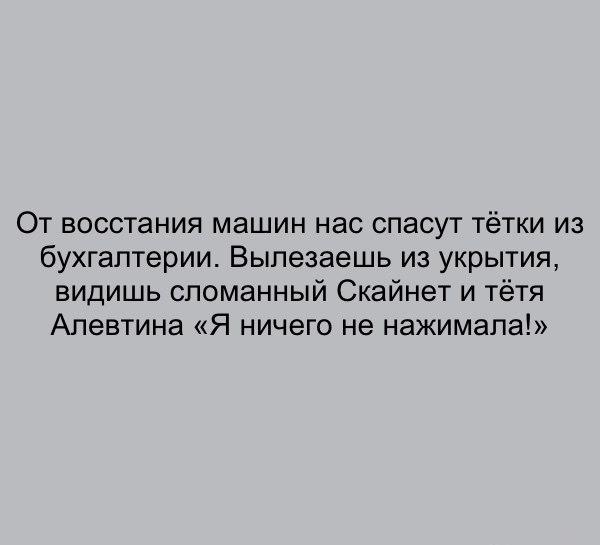 Фото №456250107 со страницы Евгения Обухова