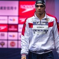 Egor Kuimov