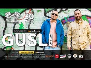 Gusli (Guf & Slim), 30 марта, Калининград
