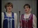 Скажи, берёзонька-поют Елена и Ирина Полянские...