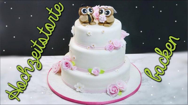 (vk.com/lakomkavk) DREISTÖCKIGE HOCHZEITSTORTE BACKEN | Hochzeitstorte selber backen dekorieren [mit Fondant]