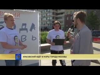 Парень занимающийся агитацией за Красовского узнал, что тот гей. Реакция...