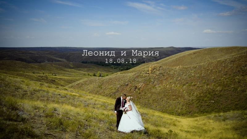 Свадебный день Лени и Машы в 85 кадрах
