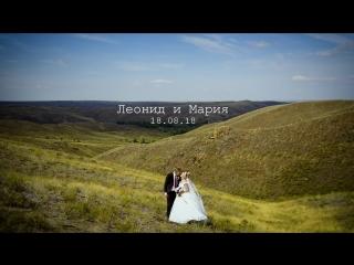Свадебный день Лени и Машы в 85 кадрах!