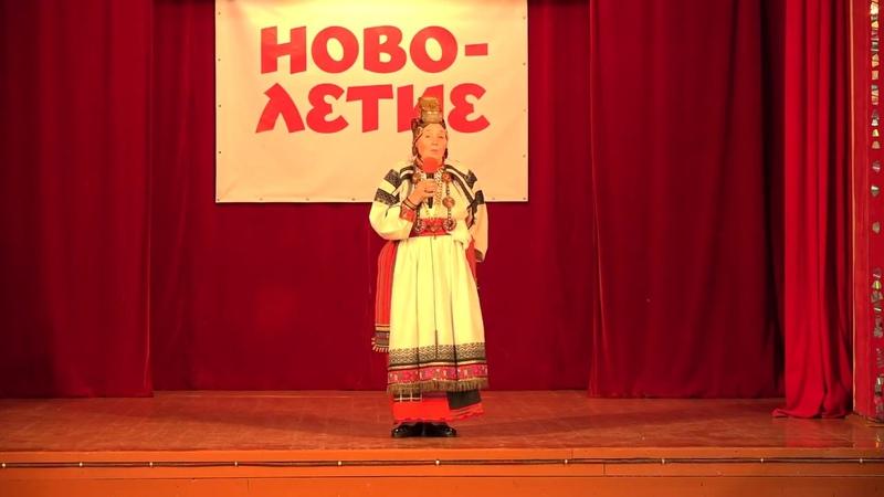 Нина Петровна Попова. Новолетие-2018. Детский этнографический лагерь.