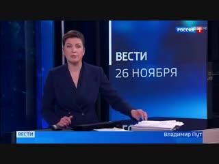 Путин в курсе ситуации в Керченском проливе. Россия созывает экстренное заседание Совбеза ООН