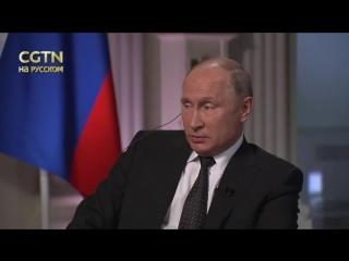 Путин Мы будем с нетерпением ждать результатов встречи Трампа и Ким Чен Ына
