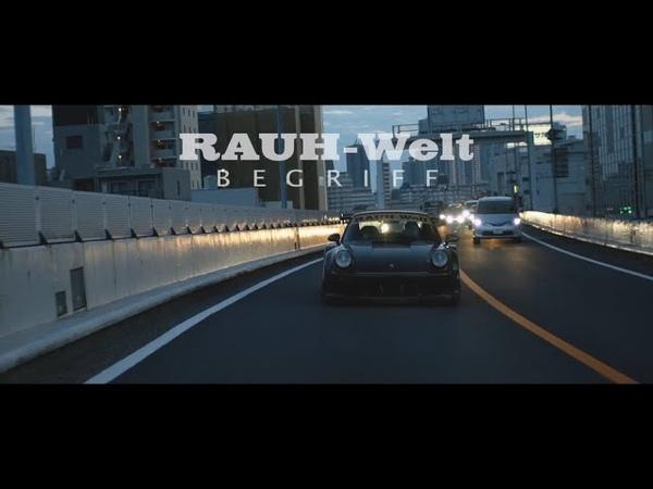 2018 RWB Porsche - RAUH Welt Begriff | PANS EYE