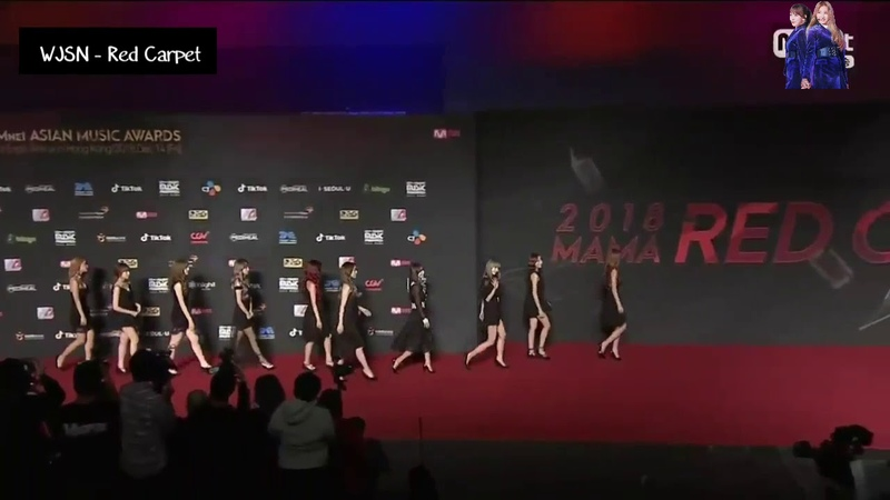 181214 WJSN, Oh My Girl Momoland Red Carpet in MAMA Hong kong