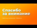 «БАТ Россия» – Алеся Коцюба о карьерных возможностях в FMCG, IT и консалтинге