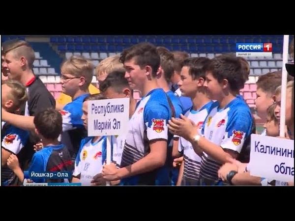 Йошкар-Ола принимает Всероссийские соревнования по регби - Вести Марий Эл