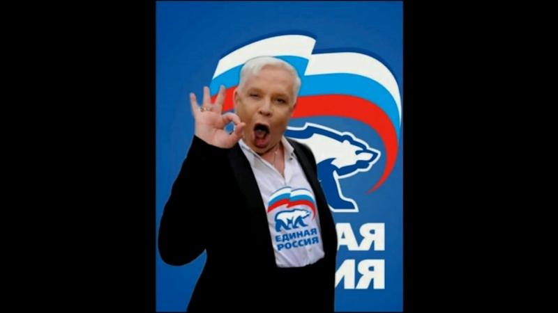 Оппозиция Бориса Моисеева
