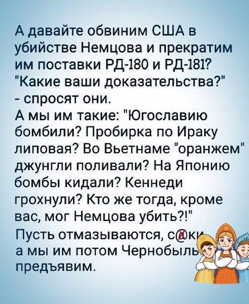 https://pp.userapi.com/c830401/v830401228/aa07e/NlqgwHzRLxE.jpg