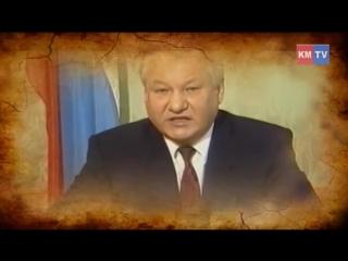 Хроники трагических событий 1993г в г.Москва. Как Ельцин предал страну
