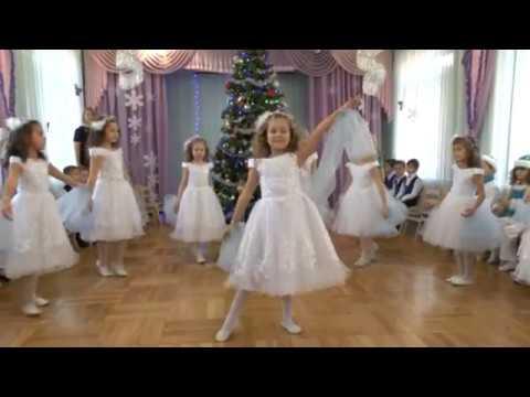 Утренник Новый 2016 год . Танец снежинок. Старшая группа детсада № 160 г. Одесса 2015