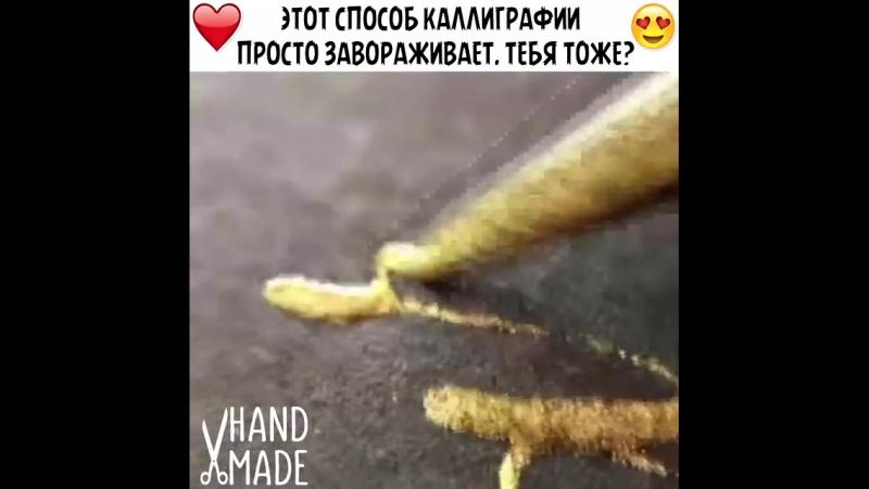 Handmade_videosBbWliSkjh8L.mp4