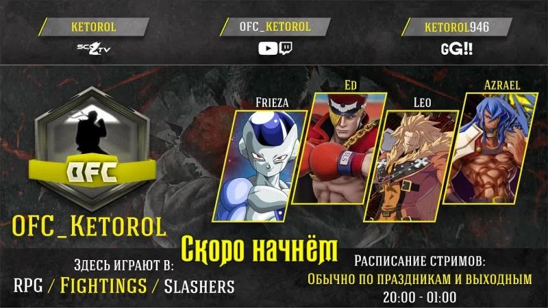 Street Fighter V - изучаем нового персонажа