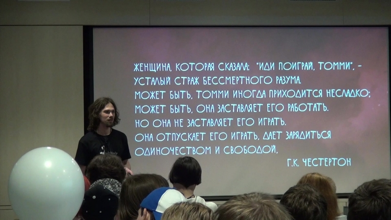 Вперед в прошлое игры компьютерные и не только Евгений Леутин Старкон