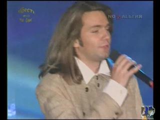 Дмитрий Маликов. Сторона родная (