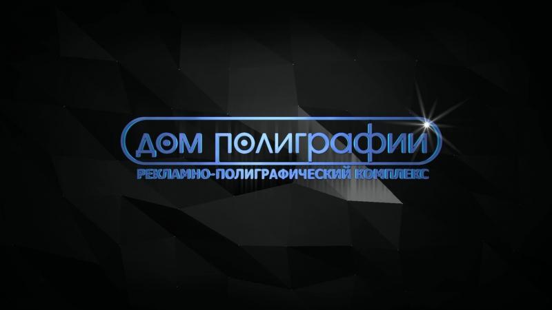Смотрите нас на канале YouTybe