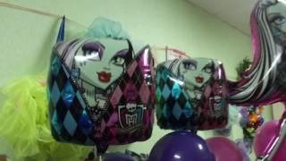 Воздушные шары Владивосток композиция монстр хай monster high