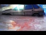Машины замерзли в фекалиях прорвавшей трубы