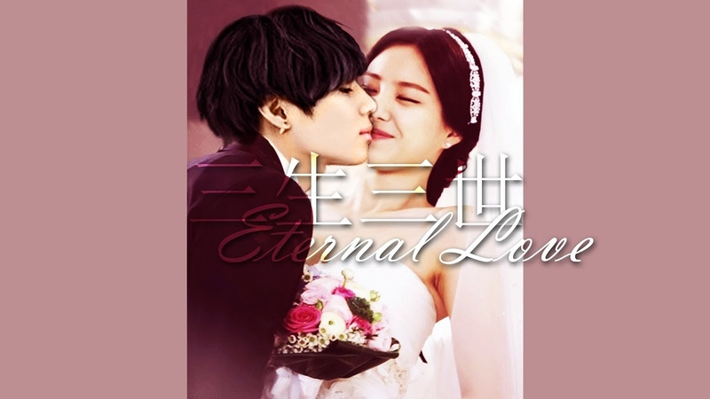 Taemin Naeun | Eternal Love EP 3 | ; TAEUN