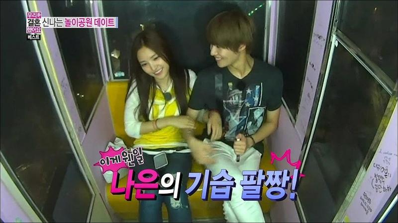 【TVPP】Na Eun(Apink) - Open Her Heart in a Big Wheel [12], 관람차 안에서 마음여는 나은 [12]@ We Got Married