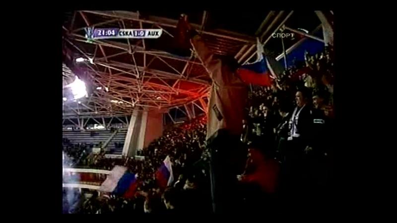 ПФК ЦСКА Москва 4-0 Осер. 14 финала Кубка УЕФА 20042005. Обзор первого матча