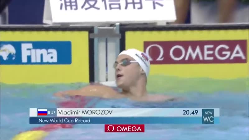 Swimming World Cup Tokyo 2018 - 50m Freestyle Men Final