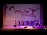 Макар Морозов - Break Dance