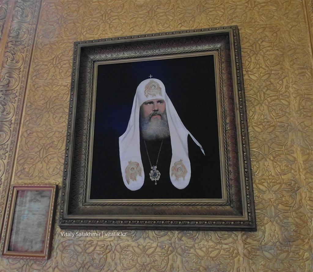 Православный патриарх, Рух Ордо 2018