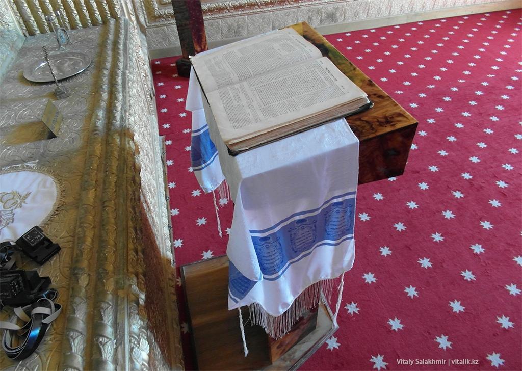 Иудаизм, Тора, Рух Ордо 2018