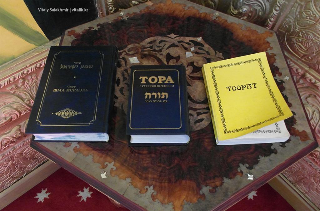 Тора на иврите, Рух Ордо 2018