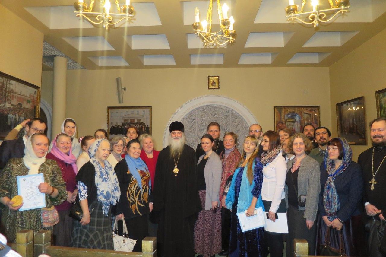 Доклад иерея Владимира Матвеева на XXVI Рождественских чтениях