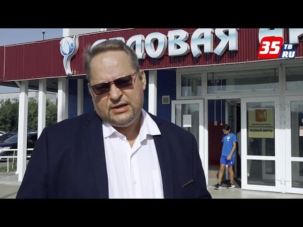 Закрытие международного турнира среди детей Кубок Ледовой Арены - 2018