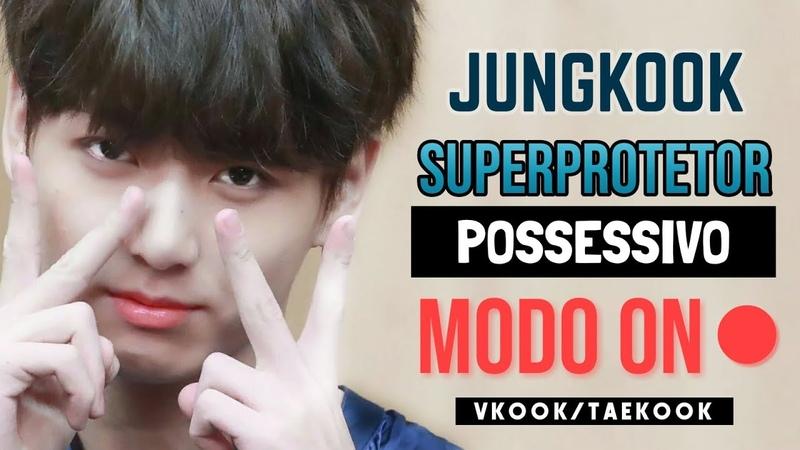 Superprotetor e um pouco possessivo Jungkook [TAEKOOK/VKOOK]