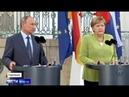 Срочно В Берлине НАЧАЛАСЬ встреча Меркель и Путина Первые ЗАЯВЛЕНИЯ