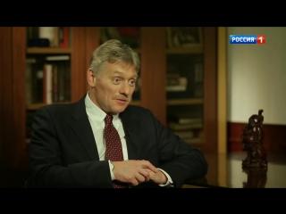 Дмитрий Песков. Действующие лица с Наилей Аскер-заде. Выпуск 21.01.2018