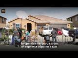 В Калифорнии родители держали в заточении 13 своих детей