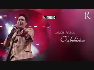 Janob Rasul - Ozbekiston _ Жаноб Расул - Узбекистон (music version)