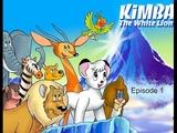 KIMBA THE WHITE LION 01