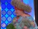 Всеми известная Бабушка ебун трава из Коктебеля