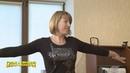 Голые и Смешные. Производственная гимнастика для женщин