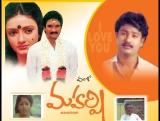 Maharshi 1988 Telugu Movie Full Video Songs Jukebox  Raghava, Shanthi Priya