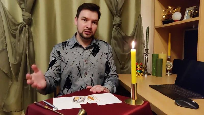 ДЗ-2 - Техника на привлечение нужного партнёра (сотрудника) в делах. Владимир Жуков