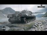 Тест HD карт World of Tanks