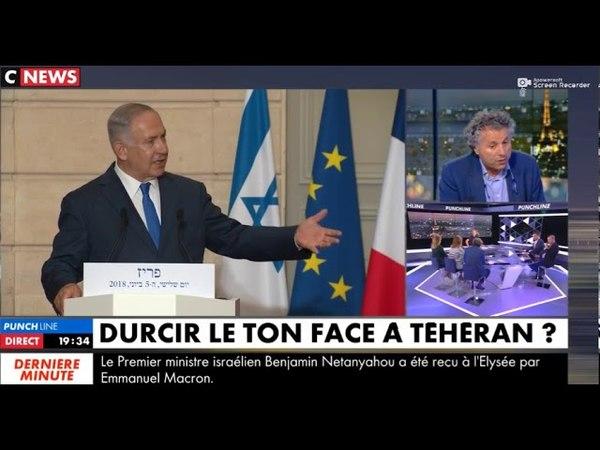 E.Macron se couche devant le criminel Netanyahou apres son bain de sang à Gaza